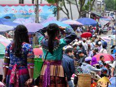 ベトナム北部の少数民族を訪ねての旅(前編) バックハー。