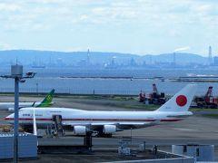 初のシニア割☆搭乗口に行かない羽田空港ターミナル巡り part1♪