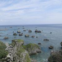 2018年 沖縄の旅(宮古島)5日目  前編 (最終日)