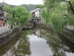 但馬の湯 城崎温泉外湯めぐりで湯ったり町並み散策 ぶらぶら歩き旅