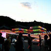 エアプサンで釜山へ 三泊四日