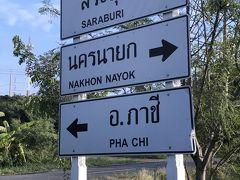 Saraburi NongKae周辺お食事事情2