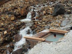 日本最高所の野天風呂へ 本沢温泉と硫黄岳登山旅行2泊3日 その1本沢温泉連泊編