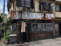 ポテトのちぃ散歩  昭和レトロ&B級グルメ
