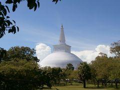 光輝く島:スリランカ世界遺産の旅(その1)古代仏教遺跡:アヌラーダプラ