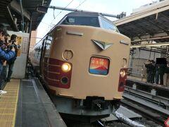鉄道+登山+温泉+免許更新.盛りだくさんの熱海1泊2日旅・その1.最後の国鉄特急標準塗装車‥快速.富士山1号に乗る。