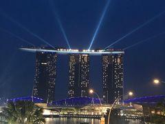 初めてのシンガポール!初めての旅行記。①