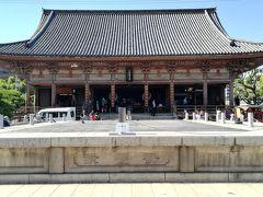 大阪散策 3 四天王寺と大阪城