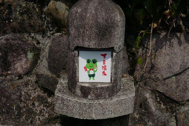 ゲロ下呂! 飛騨牛づくしの下呂温泉の旅。 Vol.2【2018年4月1日~2日】