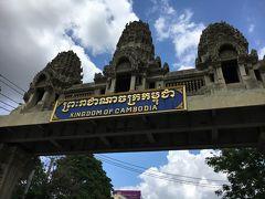 東南アジア一周 Day29:バンコクからシェムリアップ~2日連続国境越え(笑)国際バスでカンボジア入り~