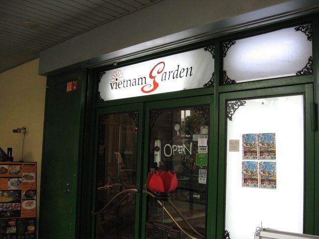 ランチde世界旅行、本日は新宿ドコモタワーのヴェトナムガーデンへ行きました。