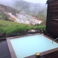 万座温泉_Manza Onsen  硫黄含有量日本一!国立公園内にある日本一高地の温泉