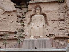 中国シルクロードの旅#1 旅は蘭州から (2018年5月)