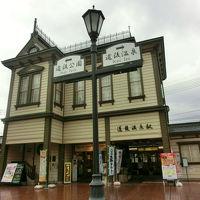 松山2013 1泊2日の旅