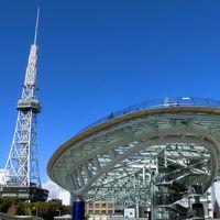 名古屋2013 2泊3日