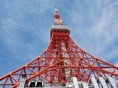 麻布十番・神谷町・東京タワー