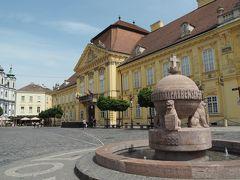 2018GWなのに夏休みのようだったハンガリー&オーストリア旅行(その10)セーケシュフェヘールバール