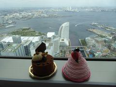 春の優雅な横浜♪ Vol.21 横浜ロイヤルパークホテル クラブ・ザ・ランドマークフロア・コーナールーム♪