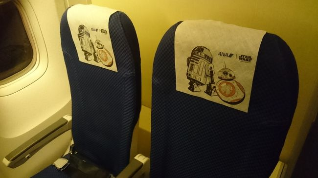 毎月1回、定例の東京への出張です。初めてスターウォーズ仕様の機体に乗れました。別にファンでなくてもちょっと得した気分です。