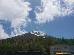 富士山五合目観光