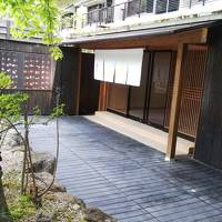 川治温泉「祝い宿寿庵」、新緑とまったりの旅