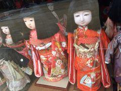 人形供養のお寺の粟嶋堂宗徳寺に立ち寄りました/なんでなんだろう?人形と目が合った気がして仕方がない・・・