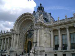 パリ街歩き ②