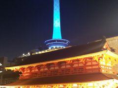 2018京都 ~学業成就、必勝祈願の神様巡り(3)ぴっかぴかの撫で牛