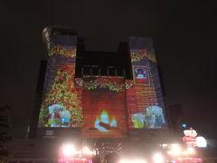 2017 12月 台湾/台北