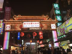30年ぶり海外旅行の友人を連れて台湾へ