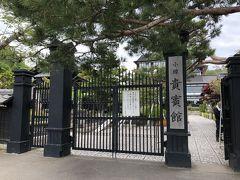 2018 5月 マイレージを使って北海道に行ってみた。札幌ホテルから小樽運河 にしん御殿貴賓館 札幌散策