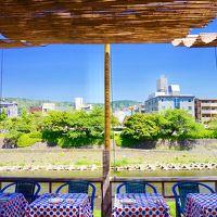 青もみじの季節に、京都に集まろう♪@東急ハーヴェストクラブ京都鷹峯&VIALA