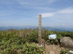荒島岳登山(下山~中出)&越前大野