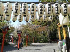 京都平野神社