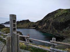 利尻・礼文 2島に泊まるさいはて紀行3日間 ①