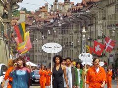 ショーの舞台は美しき古都、Loufmeter in Bern