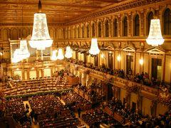 ウィーン楽友協会とメタルフェス