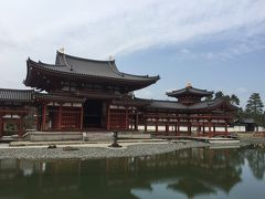 家出して京都まで行っちゃった