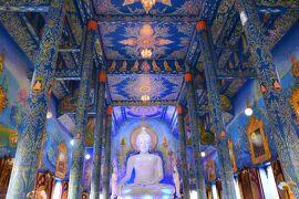 インドシナ縦横断の旅 —ラオス ファイサイ経由 タイ チェンライ—