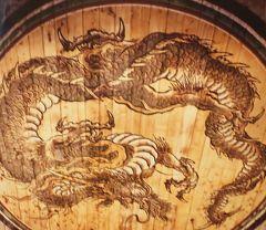 京都奈良へ(5)相国寺・法堂、方丈特別公開~鳴き龍に庭園に/夜は551蓬莱