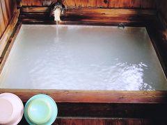 東海随一の硫黄泉乗鞍高原温泉の超穴場温泉せせらぎの湯と乗鞍観光乗鞍は美しい