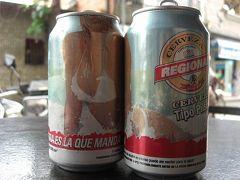 ベネズエラ② カリブ海から中米の風を感じよう!プエルトコロンビア