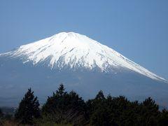 GW直前のエクシブ山中湖1泊 三島~裾野~御殿場~山中湖のドライブ 移動に連れて富士山の形が変わります