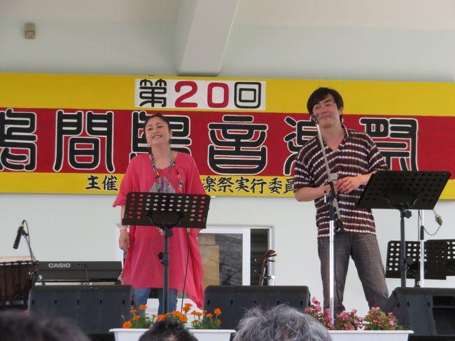 楽しみにしてた鳩間島音楽祭♪当日<br />予報の雨も何とか乗り越えていいお天気です