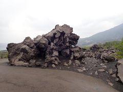 九州縦断旅(6)桜島・有村溶岩展望所、湯之平展望所で荒々しい自然を感じる