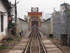 東南アジア一周 Day43:ハノイ~ロンビエンブリッジを見に~