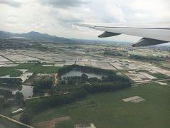 東南アジア一周 Day45:ハノイからシンガポール~さよならベトナムさよなら陸路旅~