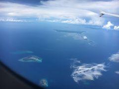 東南アジア一周 Day46:シンガポールからセブ島~空路旅の始まり~