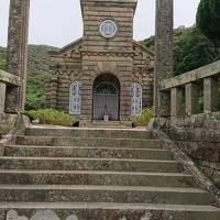 世界遺産登録目前の五島列島&長崎201805(1日目:上五島の世界文化遺産候補と海岸)