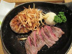 東北が好き!(2)ホテルメトロポリタン盛岡と盛岡グルメ(JA直営みのるダイニングのハンバーグと牛ステーキに冷麺に)でお腹いっぱい!